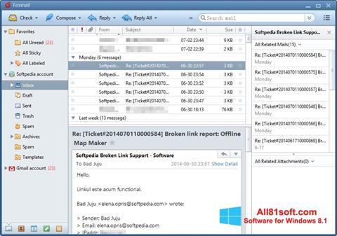 স্ক্রিনশট FoxMail Windows 8.1