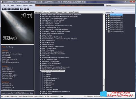 স্ক্রিনশট Foobar2000 Windows 8.1