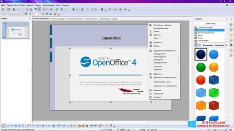 স্ক্রিনশট Apache OpenOffice Windows 8.1