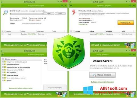 স্ক্রিনশট Dr.Web Windows 8.1