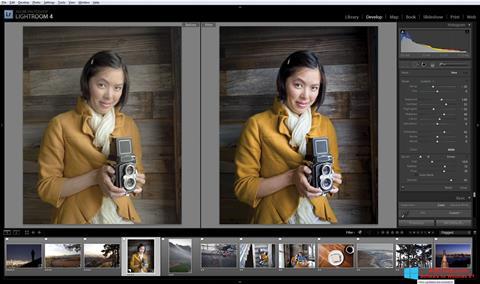 স্ক্রিনশট Adobe Photoshop Lightroom Windows 8.1