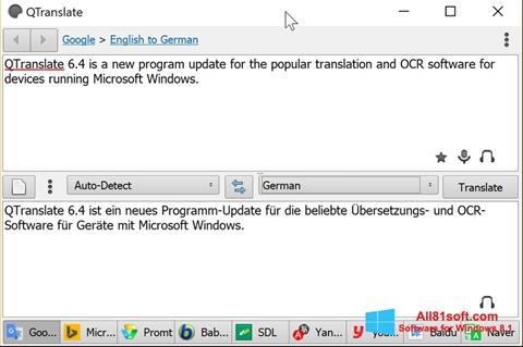 স্ক্রিনশট QTranslate Windows 8.1