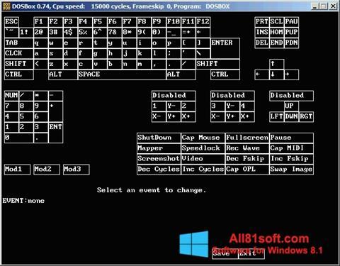 স্ক্রিনশট DOSBox Windows 8.1