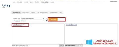 স্ক্রিনশট Bing Translator Windows 8.1