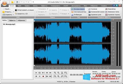 স্ক্রিনশট AVS Audio Editor Windows 8.1