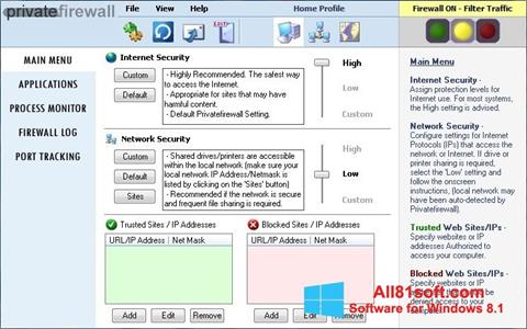 স্ক্রিনশট Privatefirewall Windows 8.1