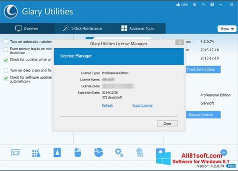 স্ক্রিনশট Glary Utilities Windows 8.1