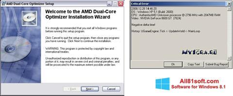 স্ক্রিনশট AMD Dual Core Optimizer Windows 8.1