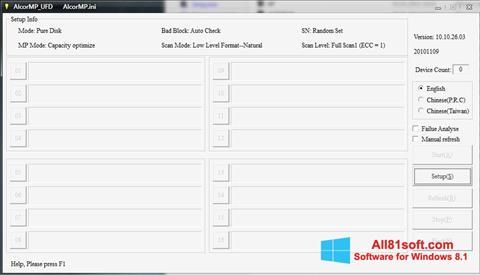 স্ক্রিনশট AlcorMP Windows 8.1