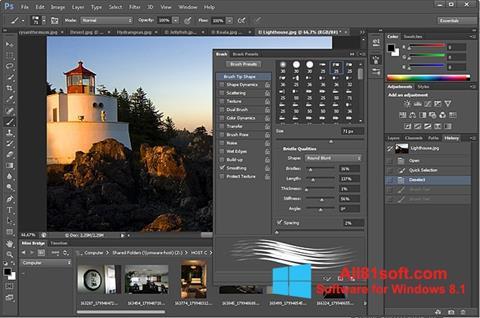 স্ক্রিনশট Adobe Photoshop Windows 8.1