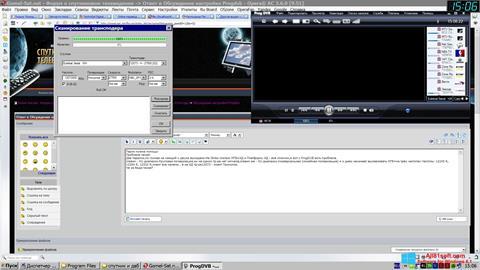 স্ক্রিনশট ProgDVB Windows 8.1