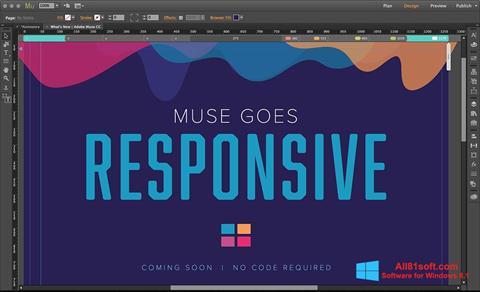 স্ক্রিনশট Adobe Muse Windows 8.1