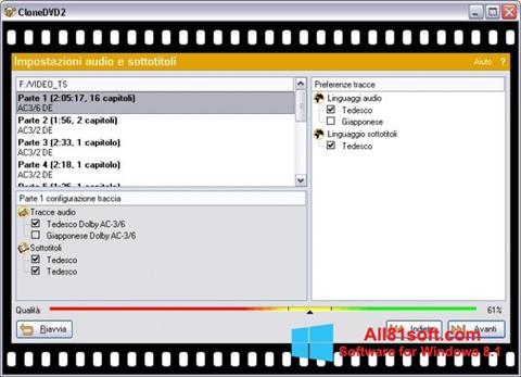 স্ক্রিনশট CloneDVD Windows 8.1
