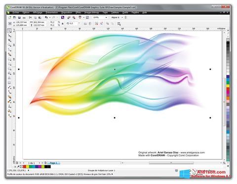 স্ক্রিনশট CorelDRAW Windows 8.1
