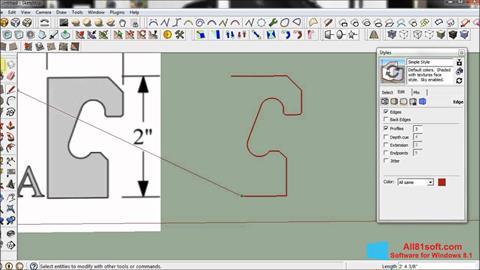 স্ক্রিনশট SketchUp Windows 8.1