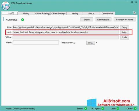 স্ক্রিনশট DownloadHelper Windows 8.1