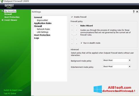 স্ক্রিনশট Outpost Firewall Free Windows 8.1