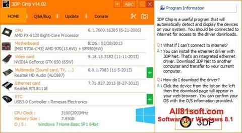 স্ক্রিনশট 3DP Net Windows 8.1