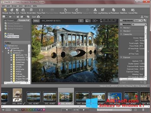 স্ক্রিনশট ViewNX Windows 8.1