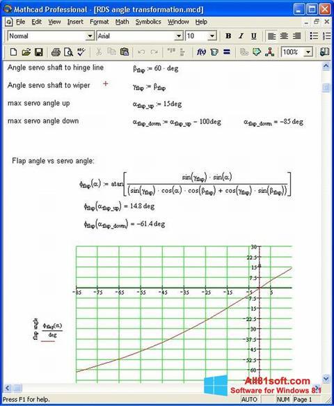 স্ক্রিনশট MathCAD Windows 8.1