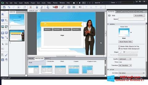 স্ক্রিনশট Adobe Captivate Windows 8.1