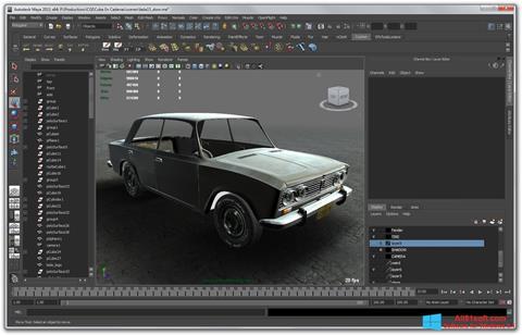 স্ক্রিনশট Autodesk Maya Windows 8.1