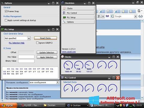 স্ক্রিনশট ClockGen Windows 8.1