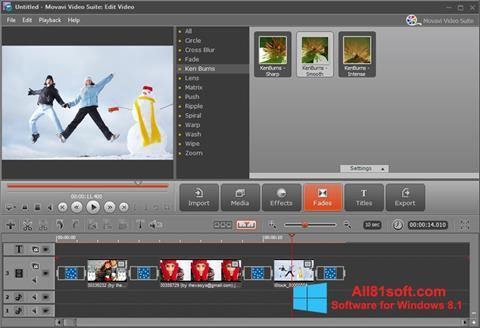 স্ক্রিনশট Movavi Video Suite Windows 8.1