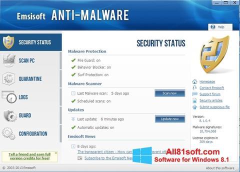 স্ক্রিনশট Emsisoft Anti-Malware Windows 8.1