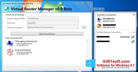 স্ক্রিনশট Virtual Router Manager Windows 8.1
