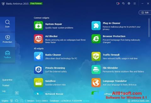 স্ক্রিনশট Baidu Antivirus Windows 8.1