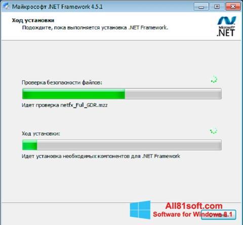 স্ক্রিনশট Microsoft .NET Framework Windows 8.1