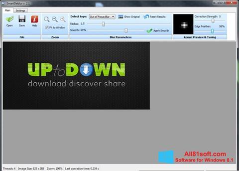 স্ক্রিনশট SmartDeblur Windows 8.1