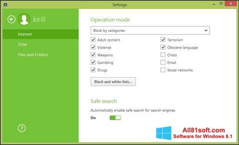 স্ক্রিনশট Dr.Web Security Space Windows 8.1