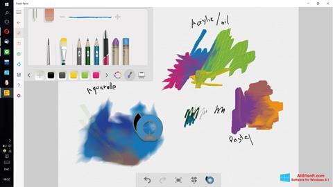 স্ক্রিনশট Fresh Paint Windows 8.1