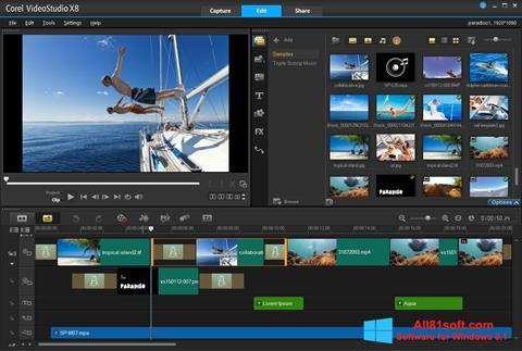 স্ক্রিনশট Corel VideoStudio Windows 8.1