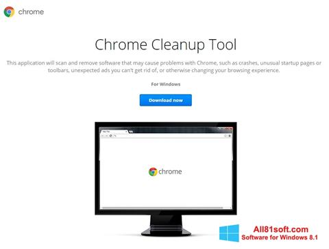 স্ক্রিনশট Chrome Cleanup Tool Windows 8.1