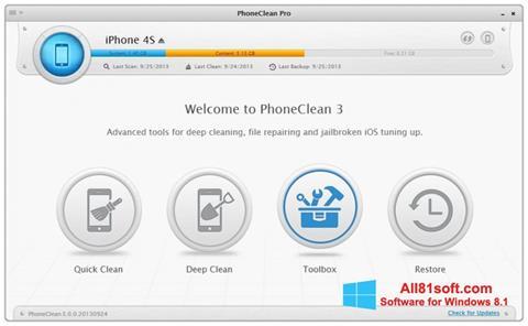 স্ক্রিনশট PhoneClean Windows 8.1