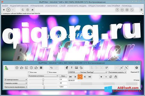 স্ক্রিনশট BluffTitler Windows 8.1