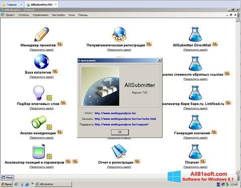 স্ক্রিনশট AllSubmitter Windows 8.1