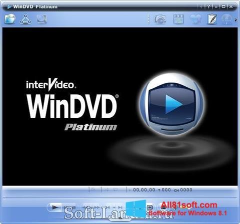 স্ক্রিনশট WinDVD Windows 8.1