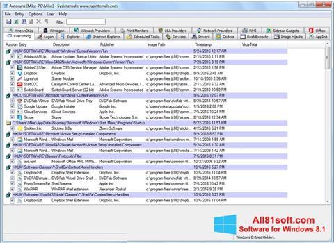 স্ক্রিনশট AutoRuns Windows 8.1