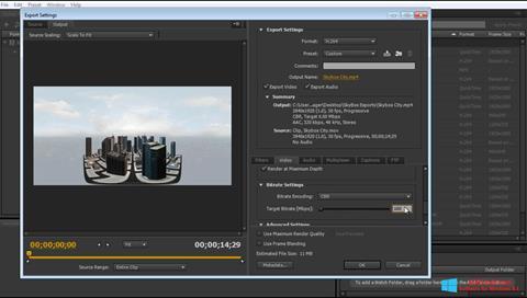স্ক্রিনশট Adobe Media Encoder Windows 8.1