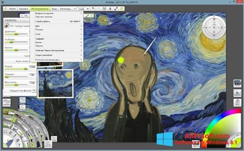 স্ক্রিনশট ArtRage Windows 8.1