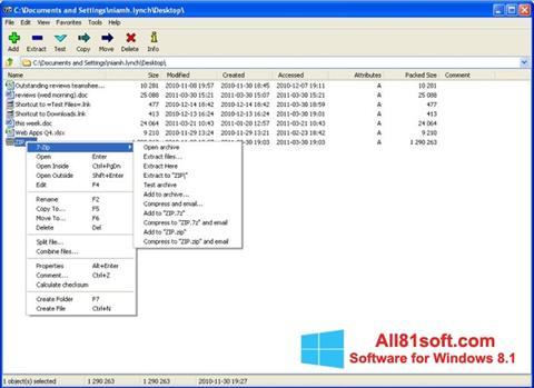 স্ক্রিনশট 7-Zip Windows 8.1