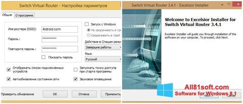 স্ক্রিনশট Switch Virtual Router Windows 8.1