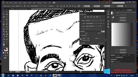 স্ক্রিনশট Adobe Illustrator CC Windows 8.1