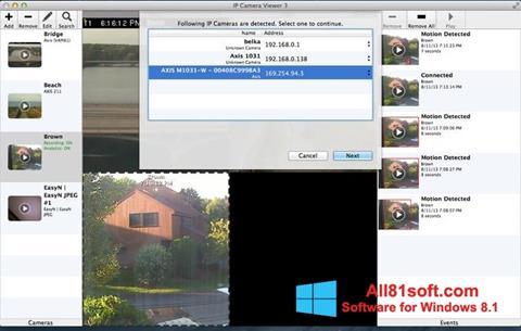 স্ক্রিনশট IP Camera Viewer Windows 8.1