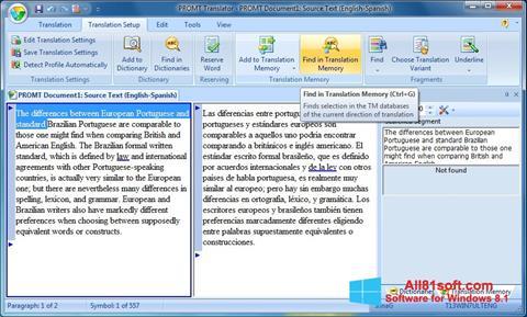 স্ক্রিনশট PROMT Windows 8.1