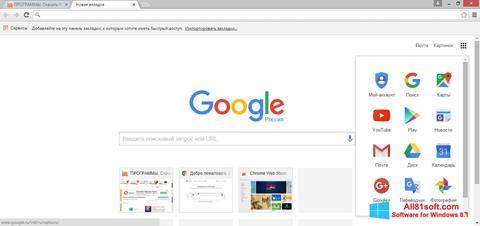 স্ক্রিনশট Google Chrome Windows 8.1